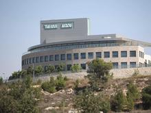 Teva in Jerusalem